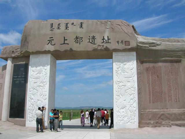 蒙古族文化(2) - 东方老道 - 包海山(鄂尔多斯学研究会)